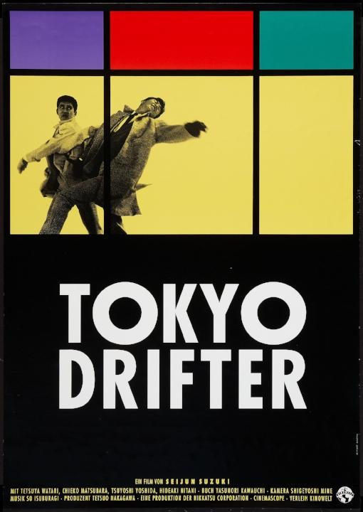TOKYO DRIFTER | JAPAN | CRIME