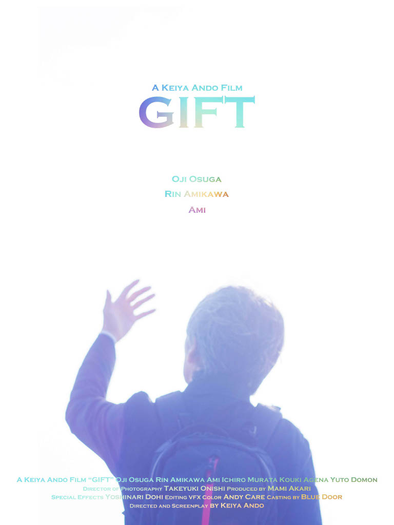 Copy of GIFT POSTER-compressed.jpg