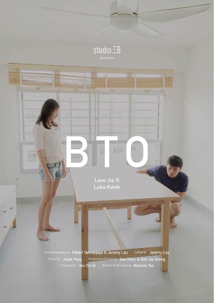 Copy-of-BTO-short-film_poster.jpg