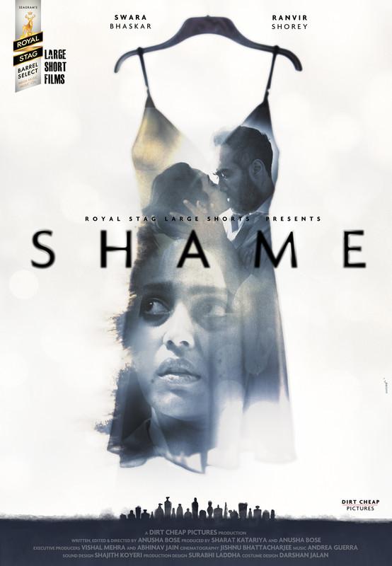 TheShame.jpg