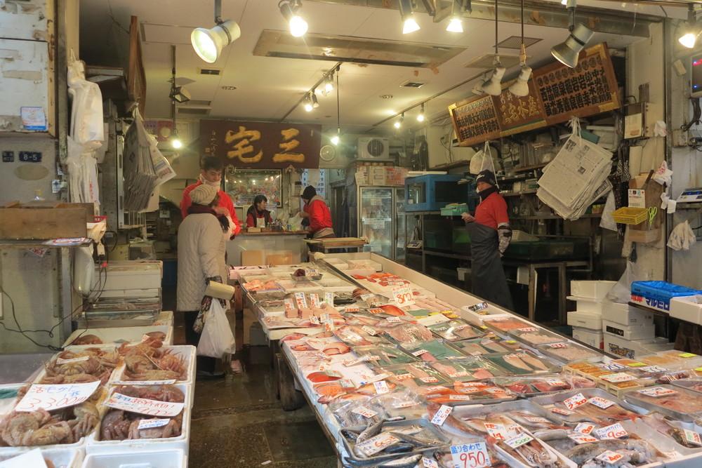 Tsukji Market