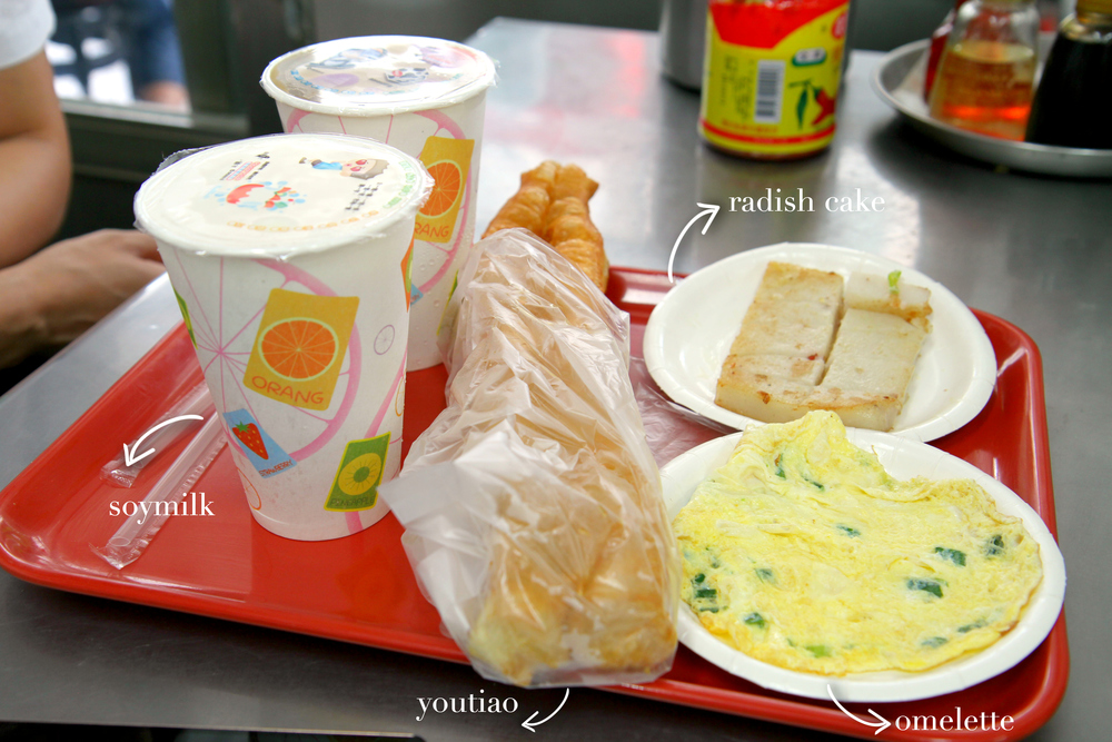 Yong He Soy Milk King - Taipei