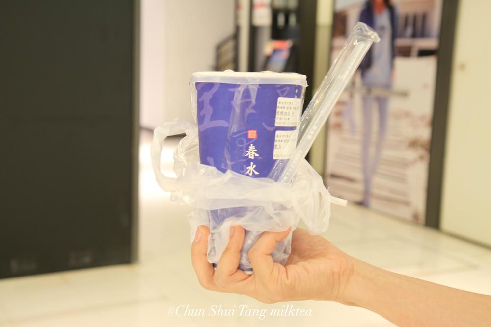 Chun Shui Tang milktea - Taipei