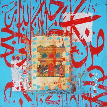 23 arabic  50-50.jpg