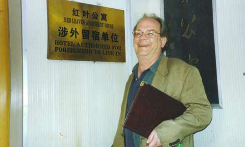 Peter Froning taught English at the North China University of Technology in 2001-02.  Photo: Courtesy of Mary Froning