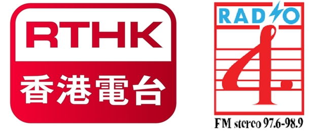 """Operation Red Sea"" Soundtrack Discussion with Stacey Rodda  RTHK Radio 4 (Part 3, 10:54)"