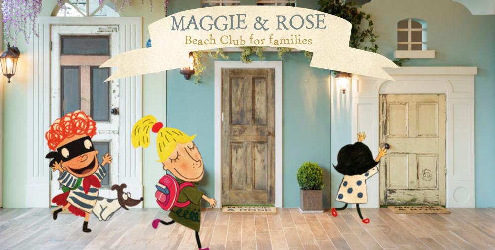 CATCH Pamper & Playdate Maggie & Rose HK