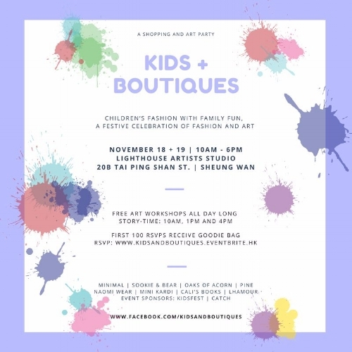 CATCH Pamper Playdate Marketplace Kids Boutiques
