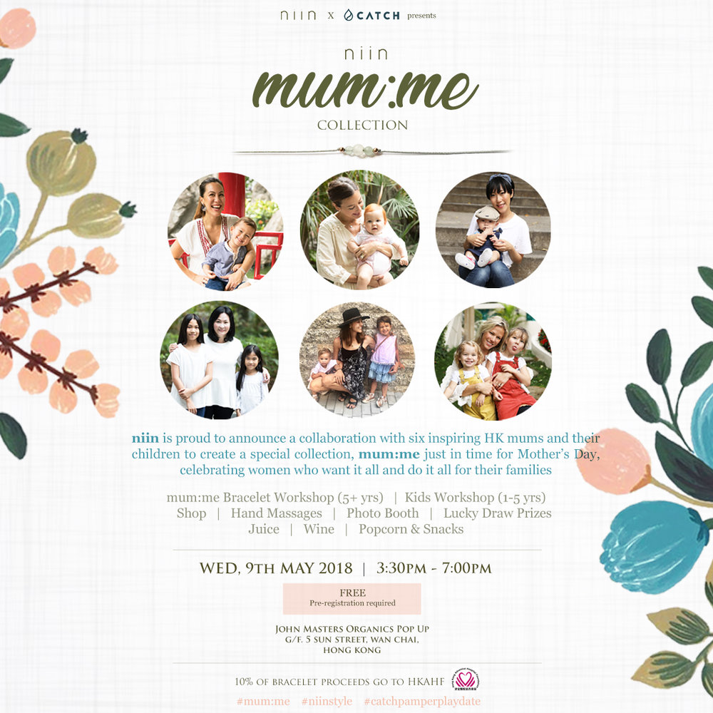 CATCH Pamper & Playdate niin mum:me collection