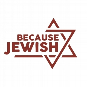 Ask — Because Jewish