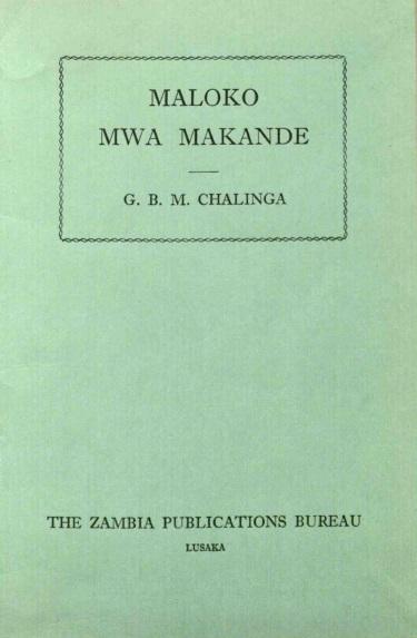maloko-mwa-makande.jpg