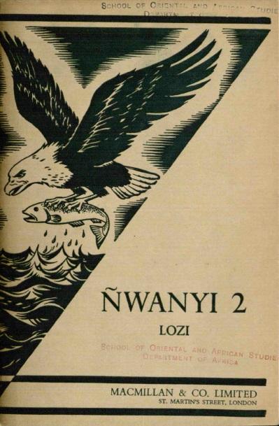nwanyi-2.jpg