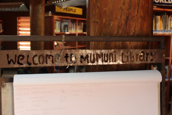 mumuni-sign-in-sheet.jpg