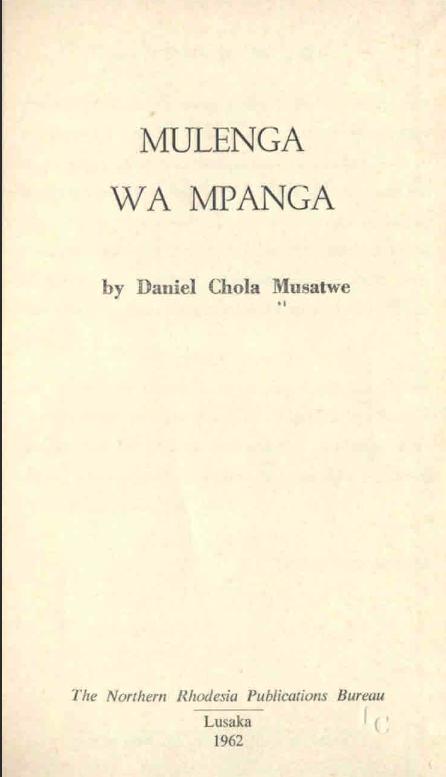 mulenga-wa-mpanga.png