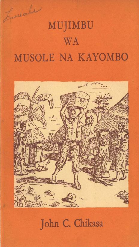 mujimbo.png