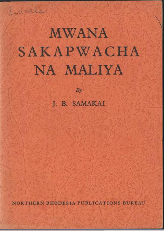 mwana-sakapwacha.png