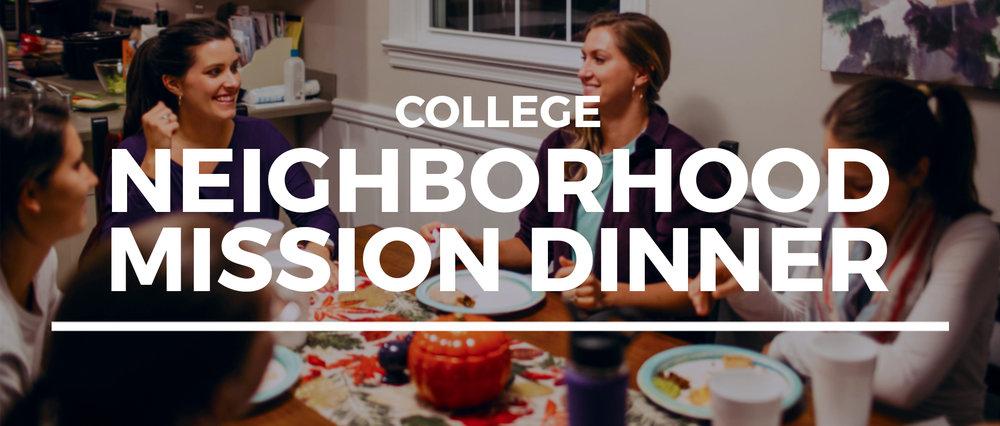 NeighborhoodMissionDinner_College_Web.jpg