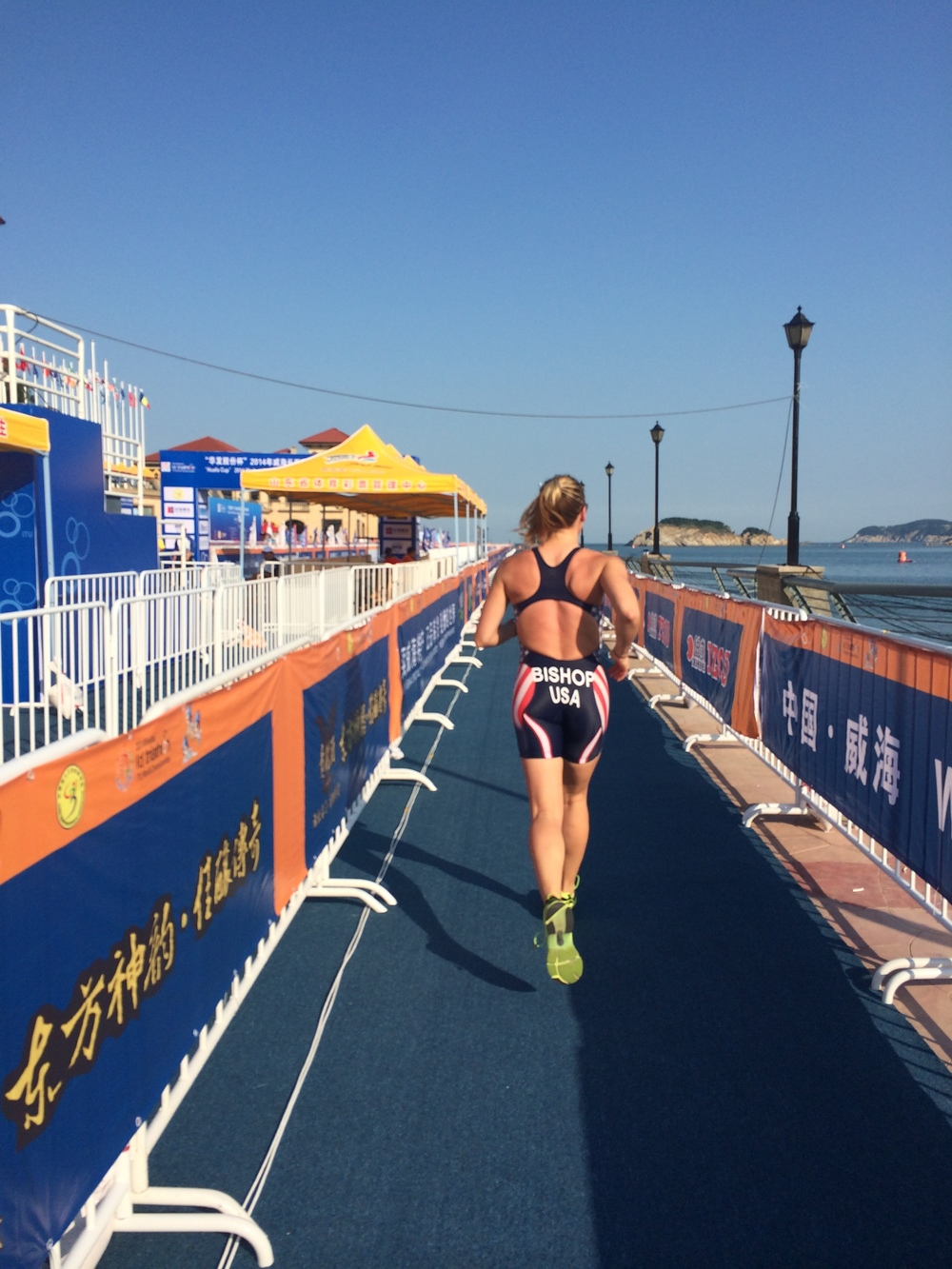 Triathlon - Worlds Team USA Run.JPG