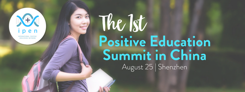 https://www.eventbrite.com/e/positive-education-conference-in-china-tickets-35426488581