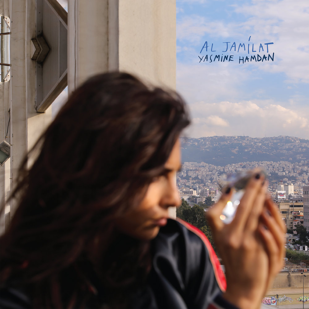 Yasmine Cover Art.jpg