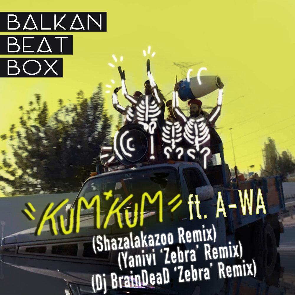 BBB Kum Kum Remixes Art.jpg