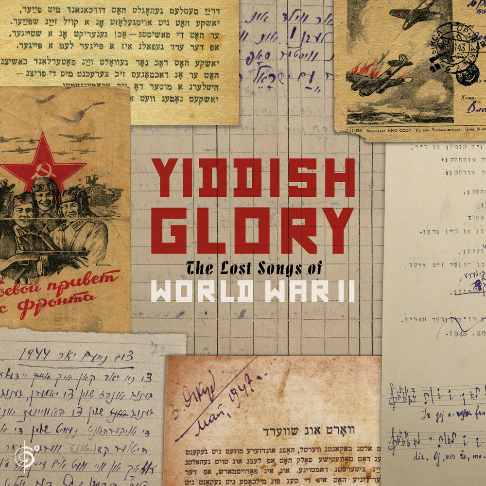 YiddishGlory_DigitalCover_300dpi.jpg