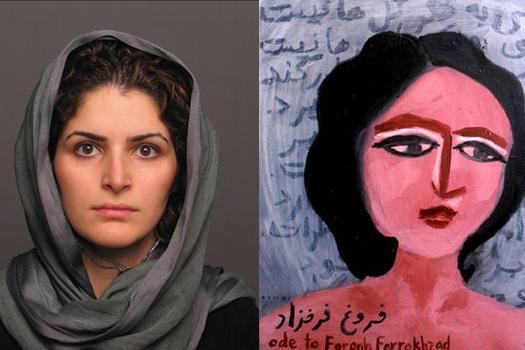 iranian-woman.jpg