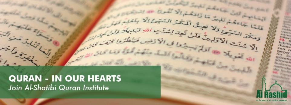 Ramadan-Quran-Competition.jpg