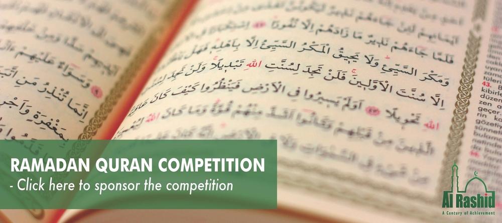 Ramadan Quran Competition.jpg