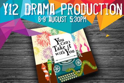 Y12 Drama Production_1.jpg