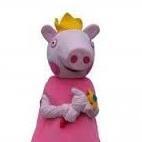 princess peppa.jpg