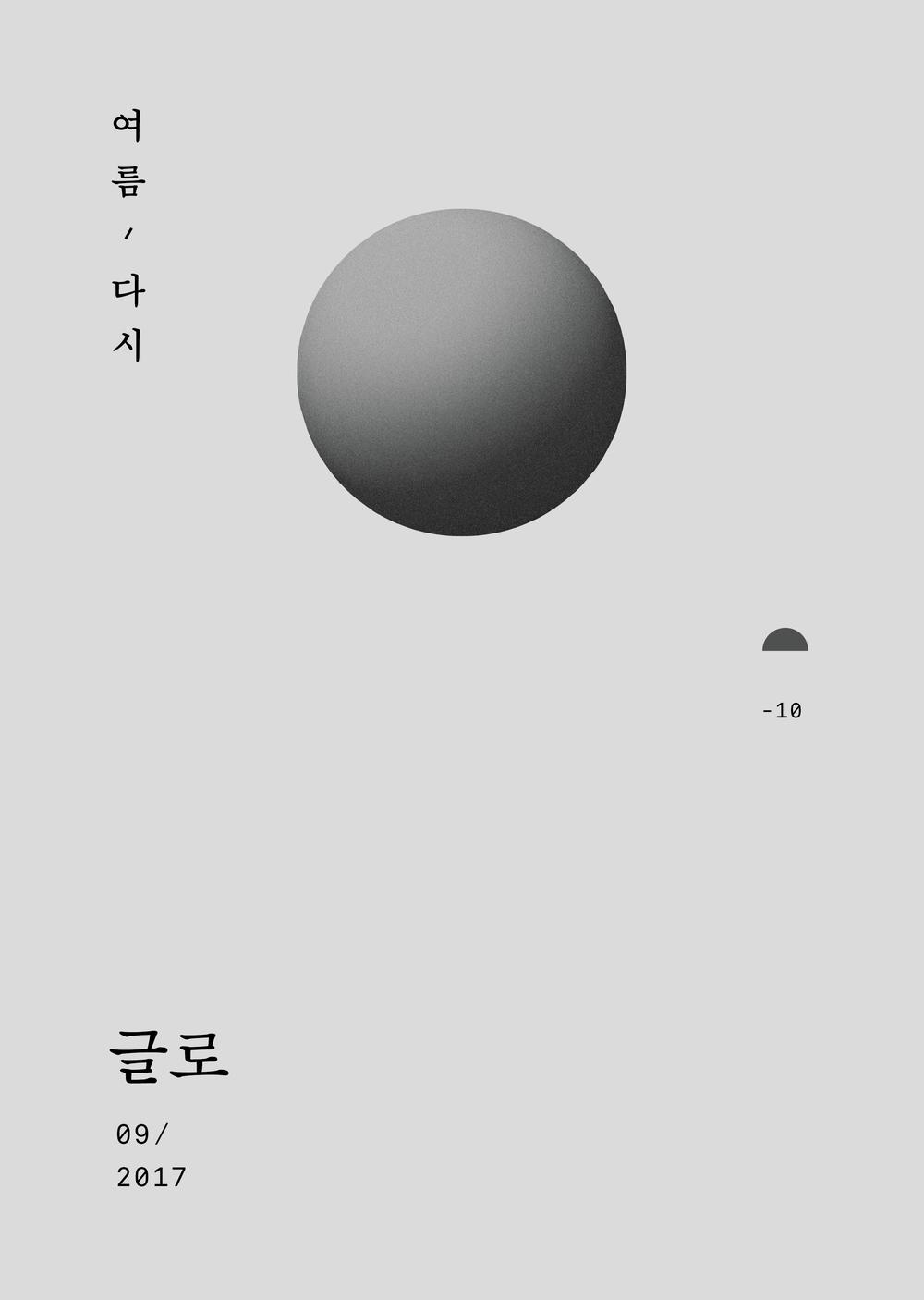 © 공다희