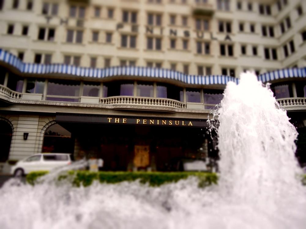 Hong Kong - Peninsula Hotel