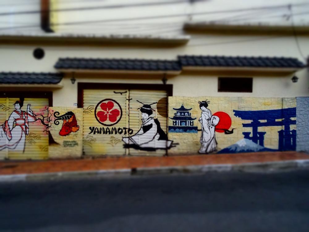 Liberdade - São Paulo