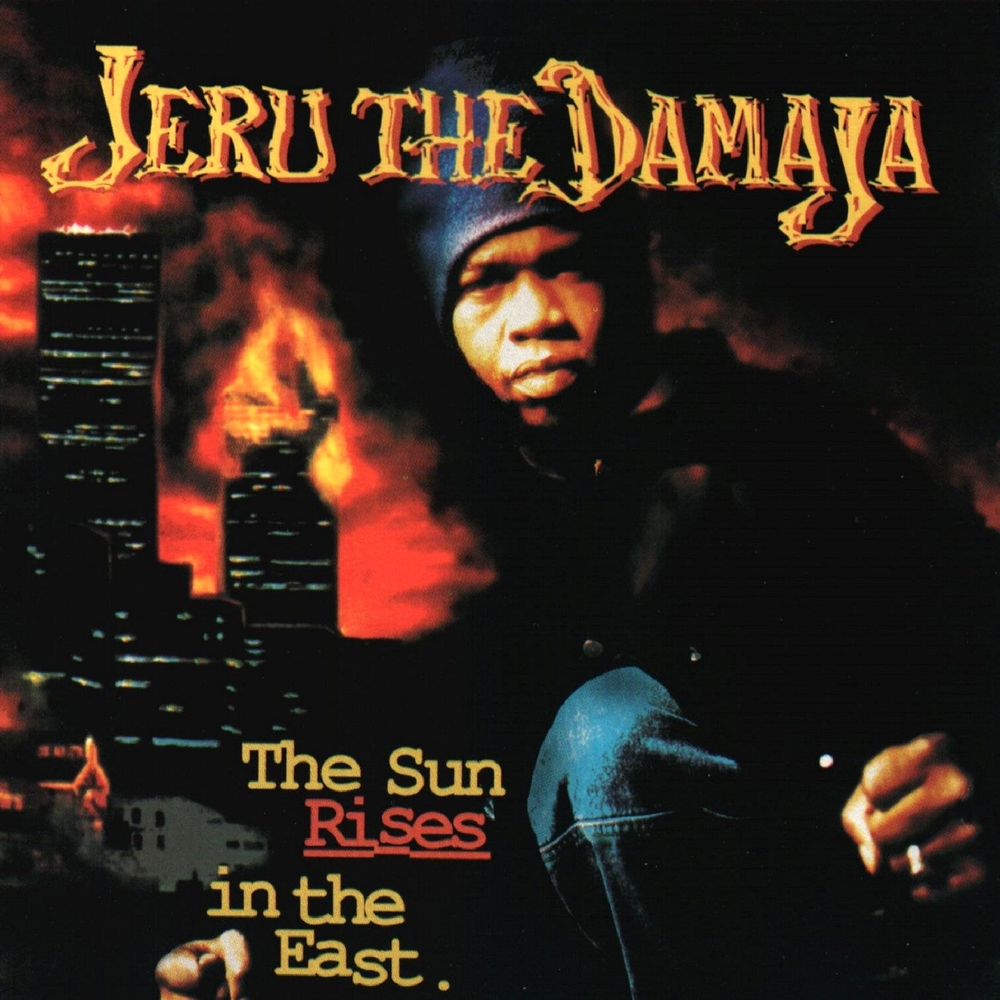 The Sun Rises in the East (1994).jpg
