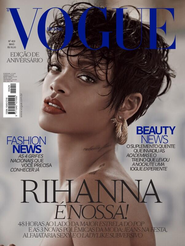 rihanna-vogue-brazil-cover-subscribers.jpg