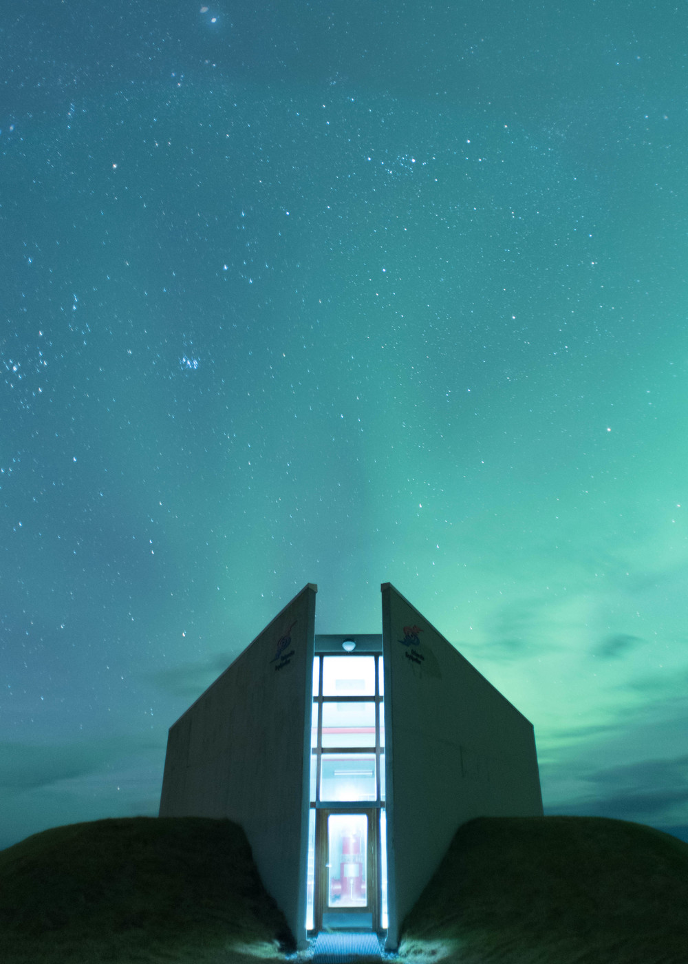 Spaceship aurora