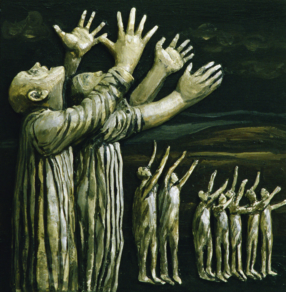 Evelyn Williams (1929-2012), Couple Reaching Up (1981). Painted relief. Private Collection. The Bridgeman Art Library.