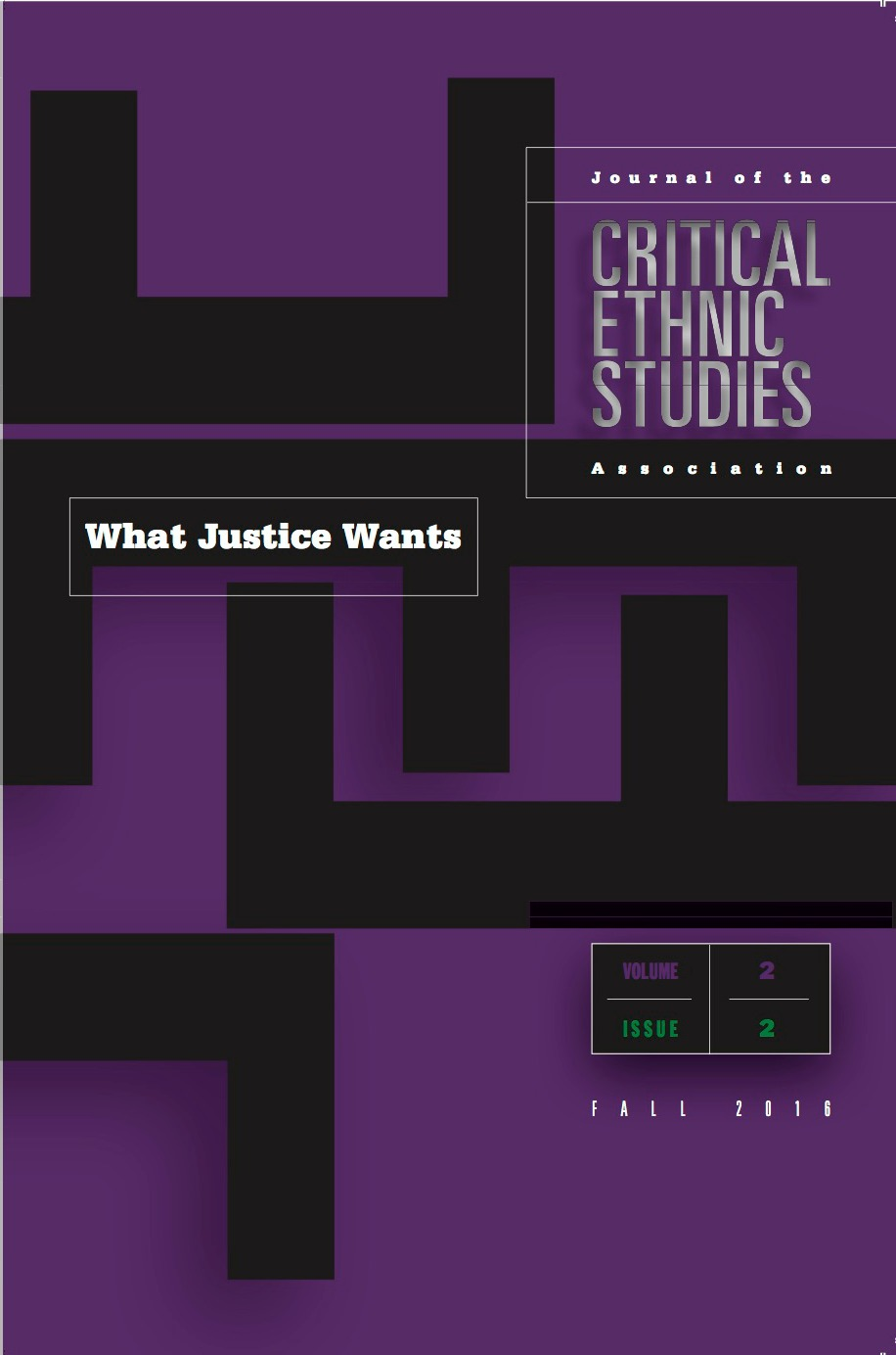 CES 2-2 Justice Cover.jpg