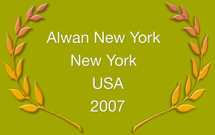 NAm_Leaves_Template_Alwan-New-York.jpg