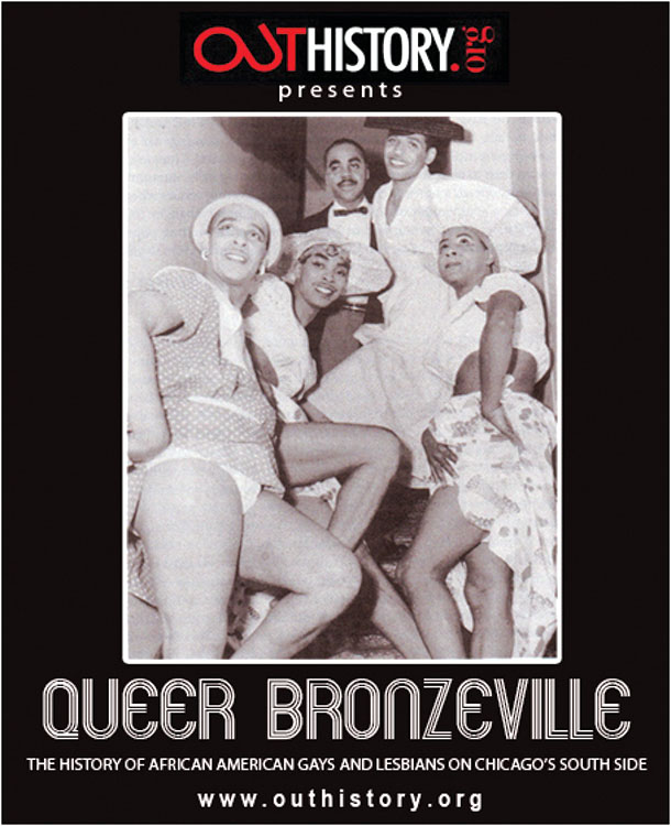 queerbronzeville.jpg