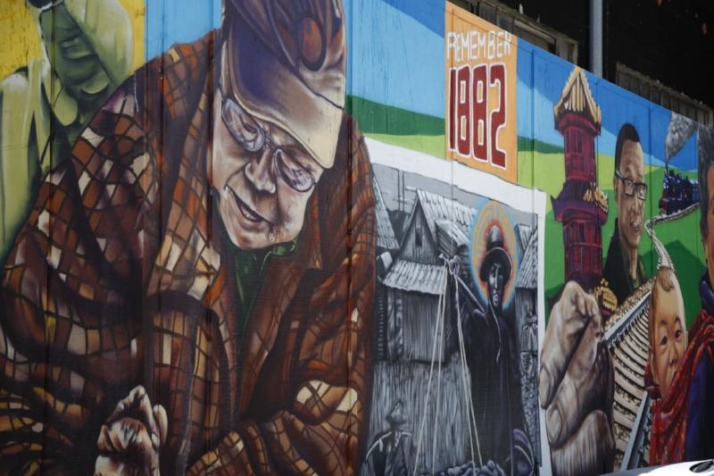 Chinatown Mural.jpg