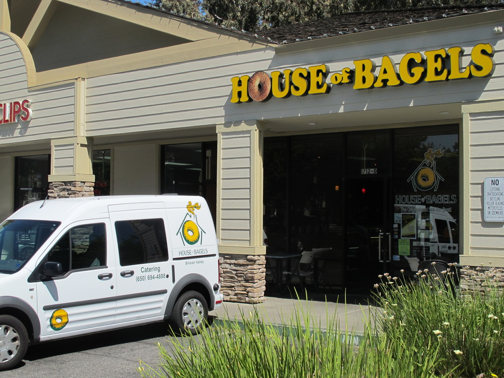 recipe: house of bagels mountain view [3]
