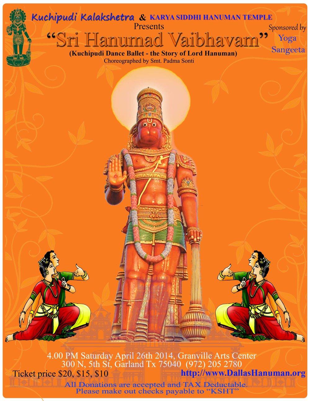 HanumatVaibhavamFlyer2014-2.jpg