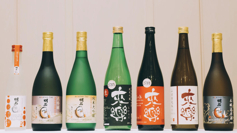 Sake Category Audit 3.001.jpeg
