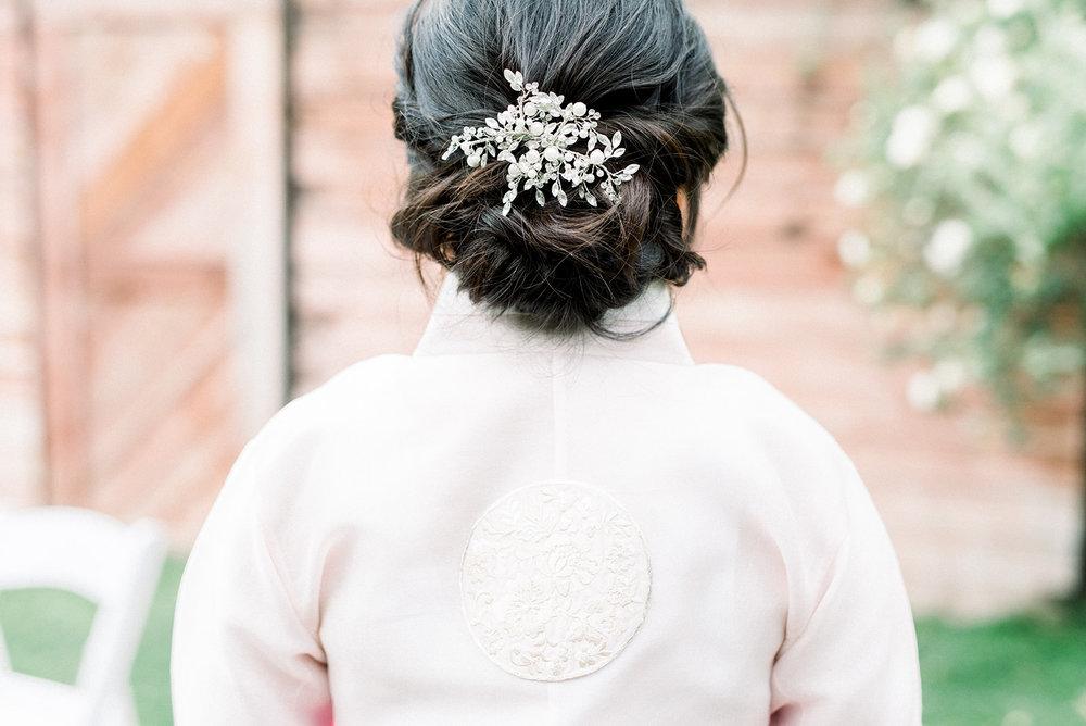 jueunandjon-etherandsmith-wedding-1388.jpg