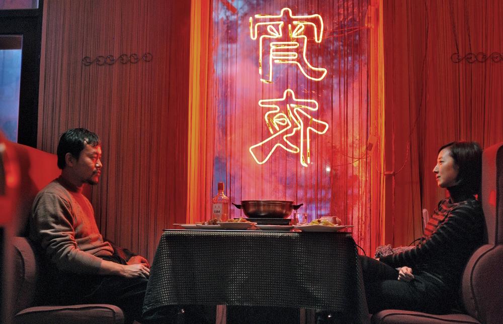 "Liao Fan and Gwei Lun-Mei in Black Coal, Thin Ice (a.k.a. 白日焰火- Bai Ri Yan Huo ""Daytime Fireworks"")"