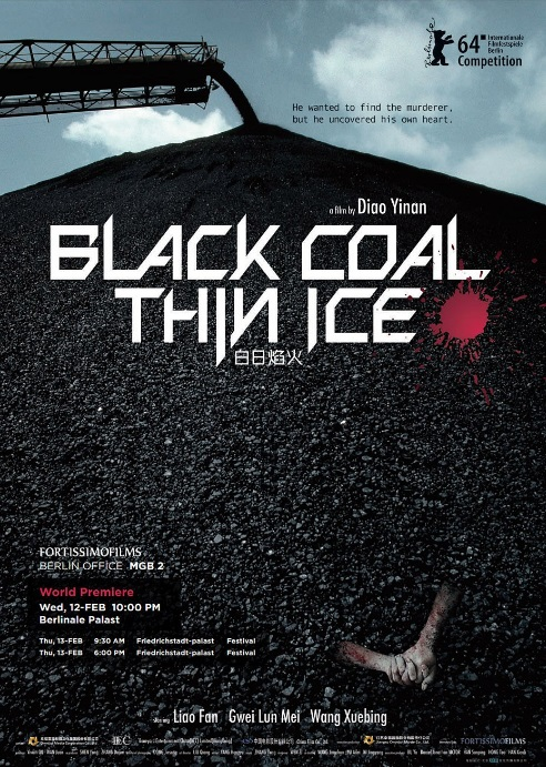 Black Coal, Thin Ice 2014 poster 1