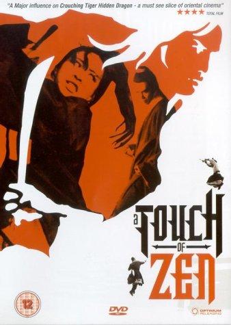 26 A Touch of Zen (Xia Nu) (1971).jpg