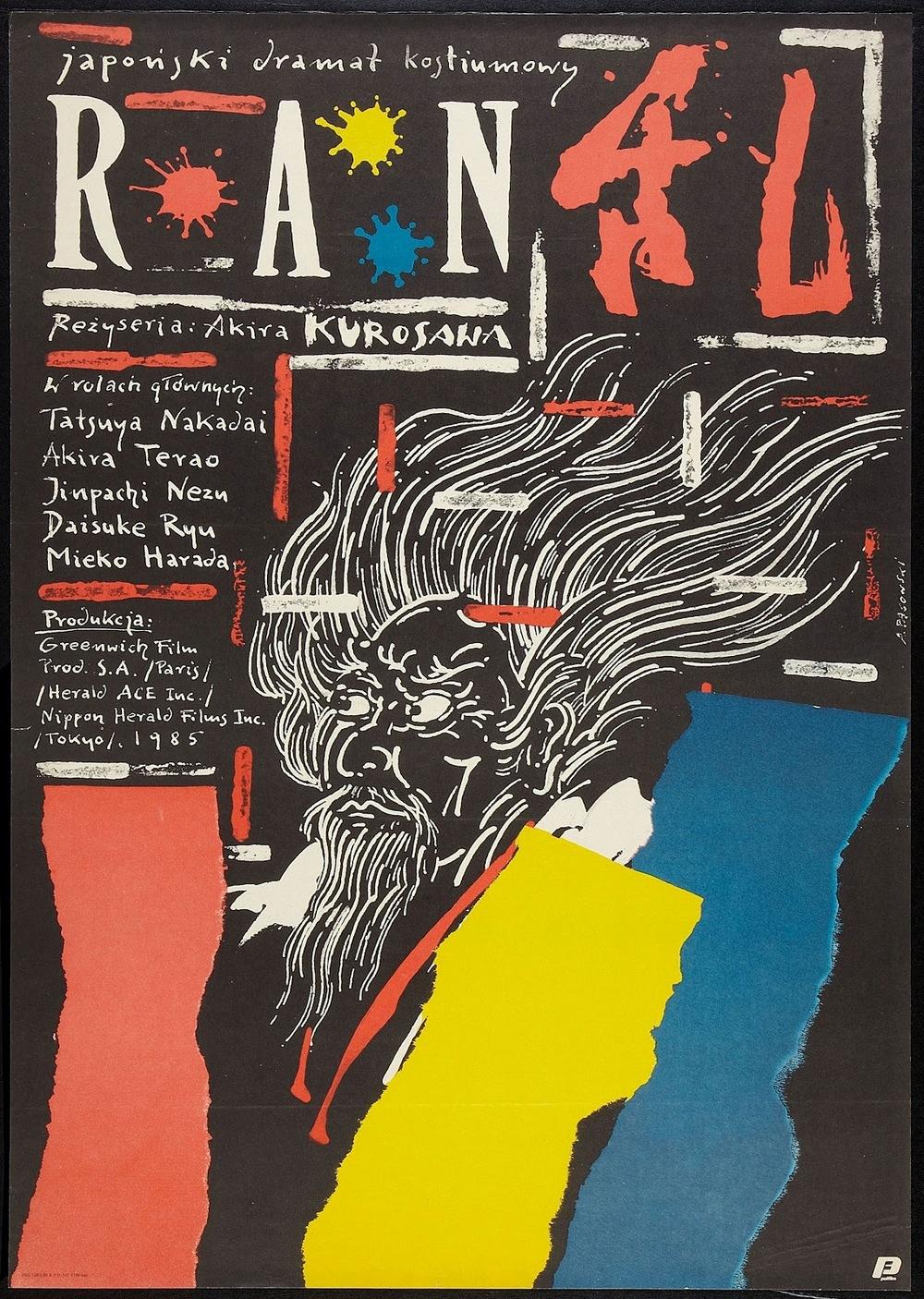 33 Ran (1985).jpg